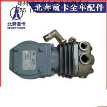 北奔打气泵空气压缩机北重发动机空压机打气泵潍柴气泵修理包配件/郑州国中汽配