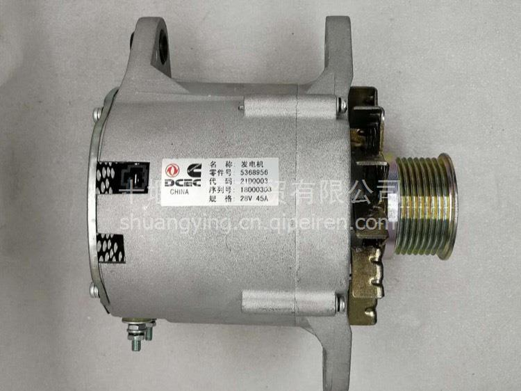 供应原厂正品DCEC东风康明斯 5368956 发电机24V 45A充电机/东康发电机5368956   28V 45A