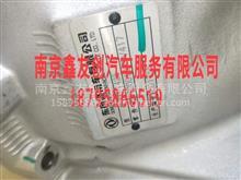 东风商用车变速箱DT1425 /1700010-TV417