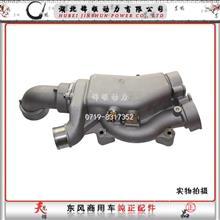 东风商用车天龙KL雷诺国5发动机大流量专用水泵总成/D5010224635