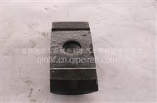供应中国陕汽德龙F3000底盘配件DZ9100520028弹簧压板/DZ9100716009