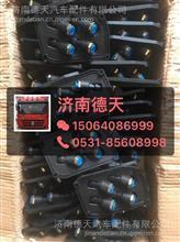 陕汽德龙X3000手刹固定板/DZ97189366125