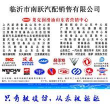 潍柴原厂齿轮室WP2.3N 1001352375垫1001235457 WP3.2 1001276001