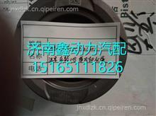 080V02511-0721重汽曼MC11发动机原厂活塞/080V02511-0721重汽曼MC11发动机