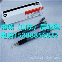 C095000-6700电装喷油器/C095000-6700