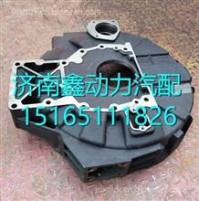 082V01401-5197重汽曼MC07发动机飞轮壳/082V01401-5197重汽曼