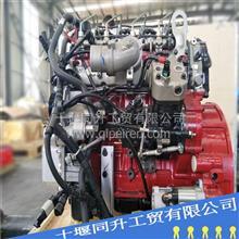 康明斯ISF3.8发动机配件齿轮室盖3034777/齿轮室盖3034777