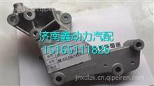 080V19101-0360重汽曼发动机MC05发电机支架/080V19101-0360重汽曼发动机