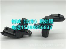 0281002667博世凸轮轴位置传感器/ 0281002667