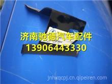 81.51701.5331陕汽德龙F3000储气筒支架总成/81.51701.5331