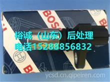 R61540090008重汽豪沃发动机曲轴转速传感器/R61540090008