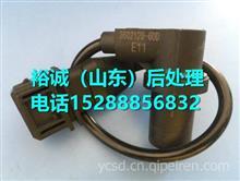 3602120-60D大柴道依茨曲轴位置传感器/ 3602120-60D