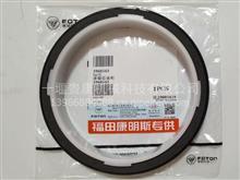 福田康明斯ISF3.8/6B/6C/6L/ISDe发动机配件机曲轴后油封3968563/3968563/3968563