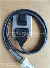 12V 国外奔驰柴油车氮氧传感器 5WK96681A 厂家直销 A0009056900