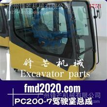 工程机械挖掘机驾驶室小松挖机配件PC200-7驾驶室总成/PC200-7