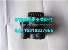 M36D8-3407100玉柴6M发动机叶片泵总成/M36D8-3407100