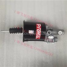 DZ9112230178原�SWABCO威伯科�汽德���M3000�x合器分ㄨ泵助力器/DZ9112230178