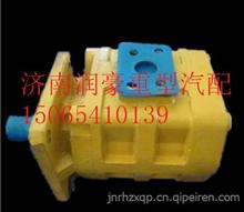 803004104徐工压路机配件徐工装载机配件CBGJ2080H高压齿轮转向泵 /803004104