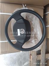 东风轻型商用车原厂凯普特H01方向盘3402010-H01211/3402010-H01211