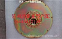 徐工XS202J,XS223J,XS262J,YZ18J,CA25压路机配件离合器驱动盘压/XP302,XD111.XD130,XS222 XP261