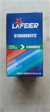 柴油�V清器(��5)�L效型/611600080112