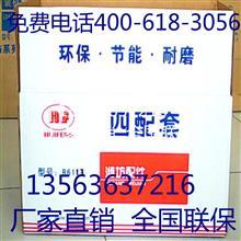 4105水箱厂/4100.4102.4105.490.226b.道依茨