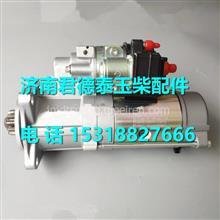 JY80T4-3708100玉柴YC6J175减速起动机总成/JY80T4-3708100