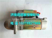F30D1-3708100玉柴YC4F起动机/F30D1-3708100