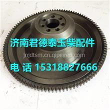 E0411-1005360玉柴E0411飞轮及齿圈总成/ E0411-1005360