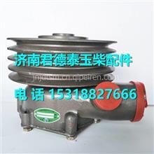 1531E-1307020C玉柴YC4E发动机水泵/ 1531E-1307020C