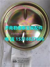 150-1002073-874玉柴6112 天然气客车凸轮轴端盖/150-1002073-874
