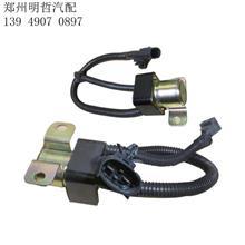 適用解放J6新款 J6P駕駛室電動泵液壓舉升電機起動舉升繼電器B91W/原廠SCR后處理配件