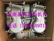 VG1540040232重汽豪沃共轨国3节温器盖总成/VG1540040232