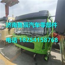 三江航天万山ZH201驾驶室总成   三江航天万山ZH201驾驶室空壳子