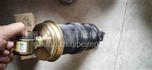 豪沃08款驾驶室减震器气囊