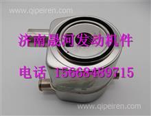 13039785潍柴WP6G机油冷却器 /13039785
