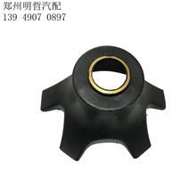 适用于解放J6回位环型喇叭磨片喇叭片总成纯铜片中轴部分方向盘/原厂SCR后处理配件