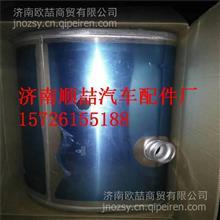联合重卡M系配套专用铝合金燃油箱定做 联合M系铝合金燃油箱/15726155188