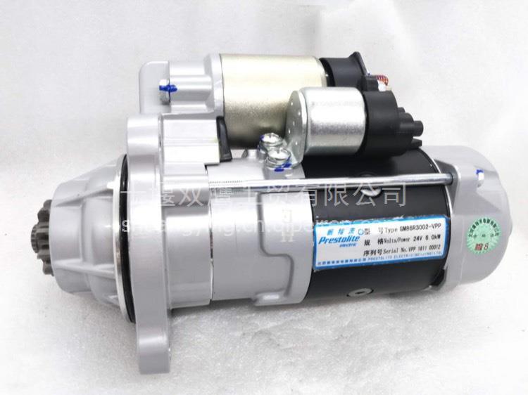 供应北京佩特莱配东风康明斯发动机ISDE起动机总成GM86R3002-VPP/GM86R3002-VPP