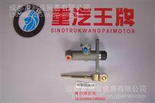 成都重汽王牌 737B757B777B原厂配件离合器总泵/1632561108000