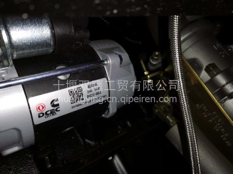 供应适用于原厂东风ISDE发动机系列东风康明斯 5476863 起动机/5476863     c5476863