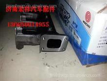 潍柴WP4道依茨发动机排气管总成 13050511/13050511