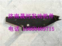 612600111464潍柴天然气国四国五配件EGR发动机悬臂/612600111464