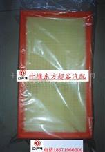 东风御风3.0 2.5 2.3 原装空气滤芯空滤芯 空气格批量 现货 /东风御风空气滤清器