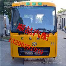 华菱星马汉马重卡卡车配件 暖风机总成 8101A-010 /13290291939