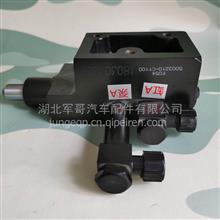 5003210-C1100东风天锦EQ1120GA军车运兵车驾驶室液压控制阀总成/5003210-C1100