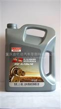 重庆鑫座东风(十堰)汽车零部件重负荷车辆齿轮油GL-5 4L