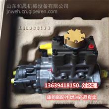 卡特320D燃油泵C6.4發動機燃油泵326-4635工程機械車輛燃油泵/燃油泵326-4635
