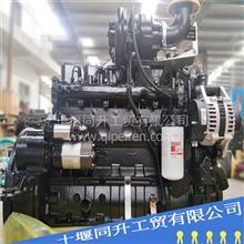 东风康明斯6bt5.9发动机零件曲轴瓦3016771/曲轴瓦3016771