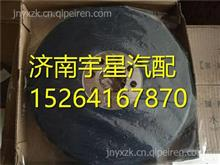 潍柴WD615发动机原厂配件硅油减振器61560020010/61560020010